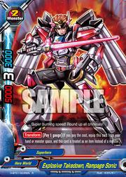 H-BT01-0035EN (Sample)