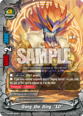 gang the king sd future card buddyfight wiki fandom powered by