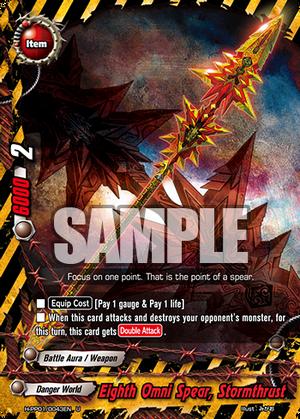 H-PP01-0043EN (Sample)