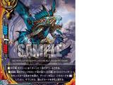 Dimension Dragon, Gasly