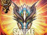 Fighting Emperor Dragon Shield