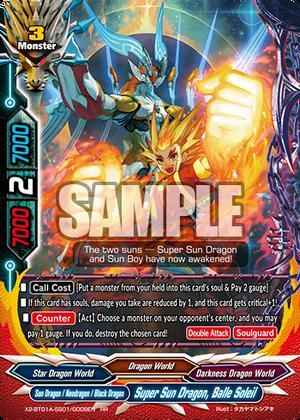 X2-BT01A-SS01-0008EN (Sample)