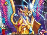 Skyseer Ardent Dragon, Cross Farnese Astrologia