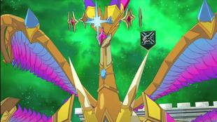 Skyseer Ardent Dragon