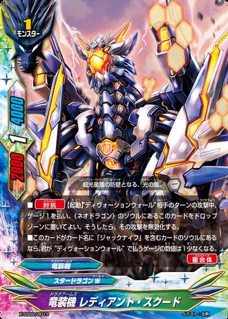 X-SS02-0013