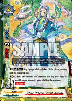 BT05-0017EN (Sample)
