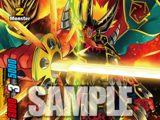 Fifth Omni Dragon Lord, Drum