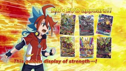 Ace Climax Booster Golden Garga and Violence Vanity