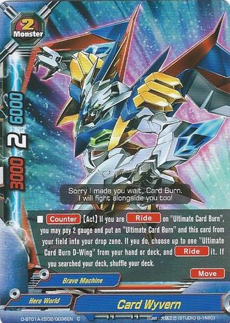 D-BT01A-EB02-0036EN