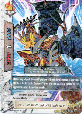 aide of the water lord stein blade joker future card buddyfight