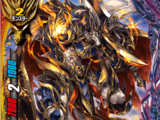 Atonement Purgatory Knights Leader, Orcus Sword Dragon