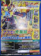 TD04-Poster
