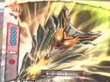 Tempest Shield, Draco Guard
