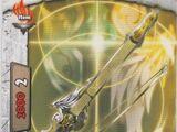 Nirvana Sword, Heavens Marius