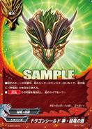 S-SD01-0010 (Sample)