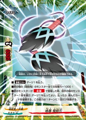 X-BT01-0039