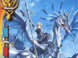 Dragon Knight, Jeanne d'Arc