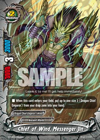 D-TD01-0006EN (Sample)
