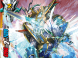 "Gargantua Dragon, ""Double Body Mode"""