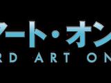 S Ultimate Booster Cross 6: Sword Art Online