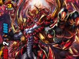 INV Eighth Omni Deity Lord, Devilgadez