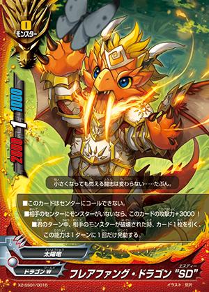 X2-SS01-0015