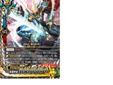 Awakened Deity Dragon, Gargantua Knight Dragon