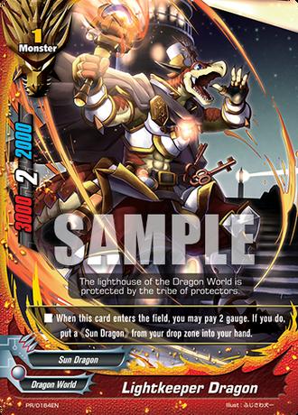 PR-0164EN (Sample)