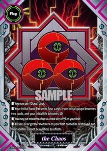 X-TD02-0017EN (Sample)