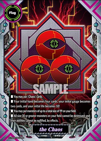 Chaos Future Card Buddyfight Wiki Fandom Powered By Wikia