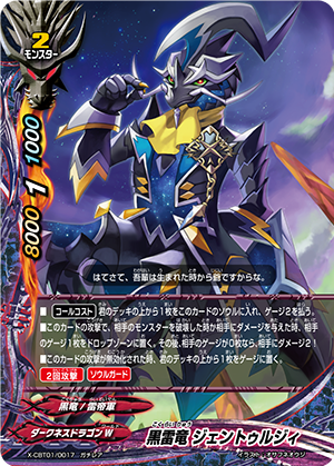 X-CBT01-0017