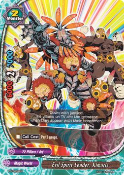PR-0009EN