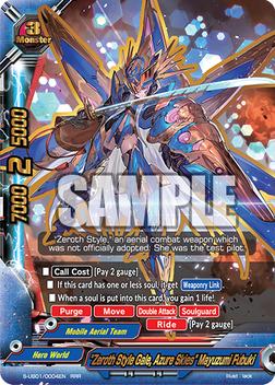 S-UB01-0004EN (Sample)
