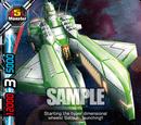 Koyomi-class Fifth Fleet, Satsuki/Gallery