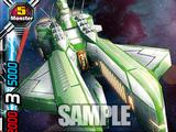 Koyomi-class Fifth Fleet, Satsuki