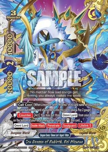 Ice Dragon of Rebirth, Roi Miserea | Future Card Buddyfight Wiki
