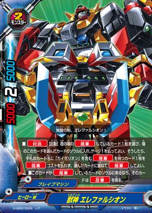 X-UB02-0024
