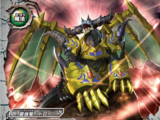 Lord Dragon Charge