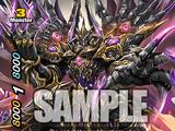 Black-eye Demonic Dragon, Blagg Za Bath