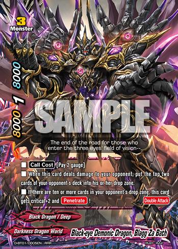 Black-eye Demonic Dragon, Blagg Za Bath   Future Card