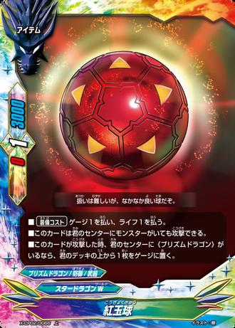 X-CP02-0066