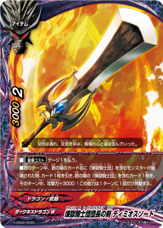 X-SS02-0030