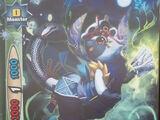 Deity Dragon Low-Rank Ninja, Karakazemaru