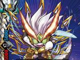 "Ultimate Garga ""SD"""