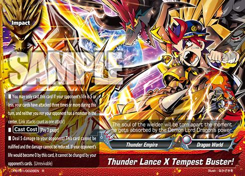 Thunder Lance X Tempest Buster Future Card Buddyfight Wiki