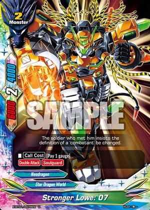 X-BT01-0078EN (Sample)