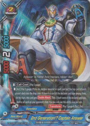 X-BT03A-UB02-0013EN