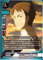 SAO's Developer, Kayaba Akihiko