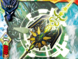 Star Dragon Lance, Black Clock