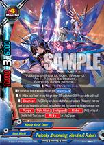 S-SS01A-SP02-0053EN (Sample)